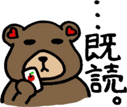 The sheep and bear sticker #1107832