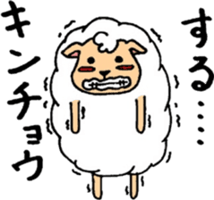 The sheep and bear sticker #1107841