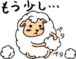 The sheep and bear sticker #1107845