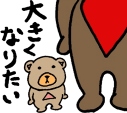 The sheep and bear sticker #1107858