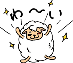 The sheep and bear sticker #1107862