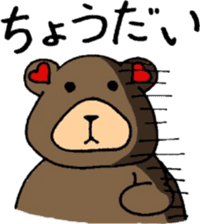 The sheep and bear sticker #1107863