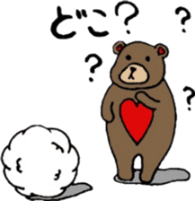 The sheep and bear sticker #1107864