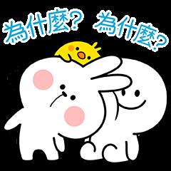 สติ๊กเกอร์ไลน์ Spoiled Rabbit: Taiwanese Version