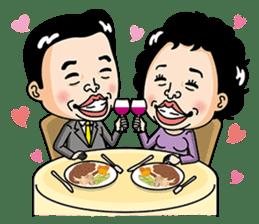 Good couple sticker #1108664