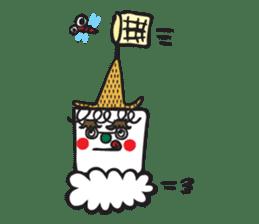 BOCCO-CHAN sticker #1108764