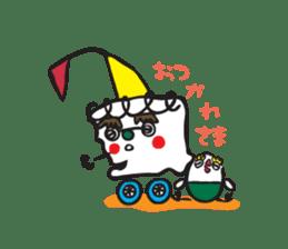 BOCCO-CHAN sticker #1108780