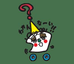 BOCCO-CHAN sticker #1108784