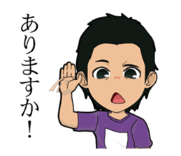 Japanese Sign Language sticker #1109042