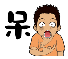 Japanese Sign Language sticker #1109048