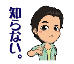 Japanese Sign Language sticker #1109058