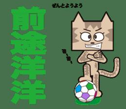 TM-Cat & Max Mouse vol.8 sticker #1109187