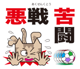 TM-Cat & Max Mouse vol.8 sticker #1109189