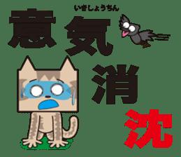 TM-Cat & Max Mouse vol.8 sticker #1109191