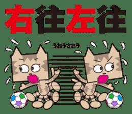 TM-Cat & Max Mouse vol.8 sticker #1109194