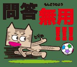 TM-Cat & Max Mouse vol.8 sticker #1109195
