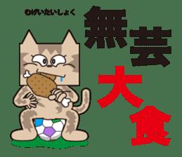 TM-Cat & Max Mouse vol.8 sticker #1109196