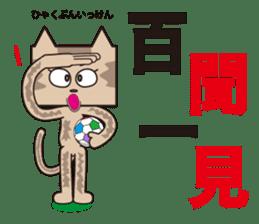 TM-Cat & Max Mouse vol.8 sticker #1109197