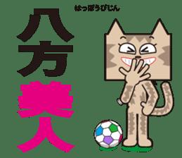 TM-Cat & Max Mouse vol.8 sticker #1109198