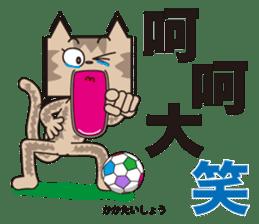 TM-Cat & Max Mouse vol.8 sticker #1109202
