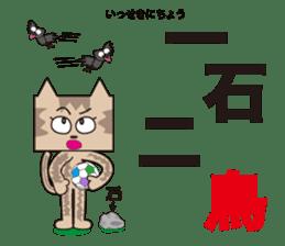 TM-Cat & Max Mouse vol.8 sticker #1109205
