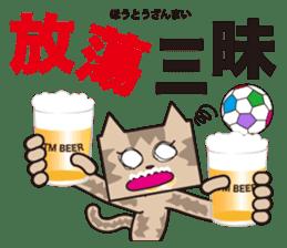 TM-Cat & Max Mouse vol.8 sticker #1109206