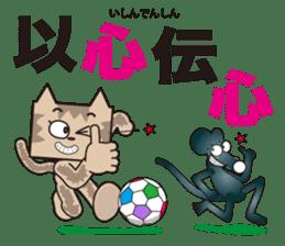 TM-Cat & Max Mouse vol.8 sticker #1109210