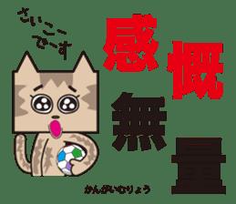 TM-Cat & Max Mouse vol.8 sticker #1109212