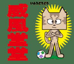 TM-Cat & Max Mouse vol.8 sticker #1109213