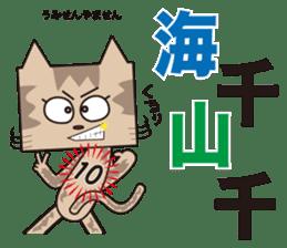 TM-Cat & Max Mouse vol.8 sticker #1109214