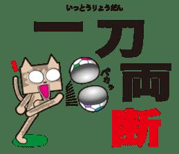 TM-Cat & Max Mouse vol.8 sticker #1109217