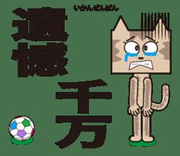 TM-Cat & Max Mouse vol.8 sticker #1109218