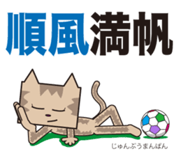 TM-Cat & Max Mouse vol.8 sticker #1109222