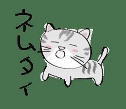 "cat ""tiger"" sticker #1109227"