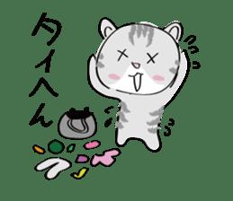 "cat ""tiger"" sticker #1109232"