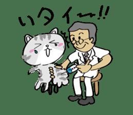 "cat ""tiger"" sticker #1109234"