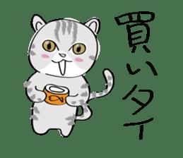 "cat ""tiger"" sticker #1109241"