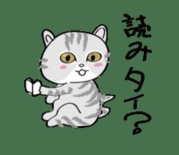 "cat ""tiger"" sticker #1109244"