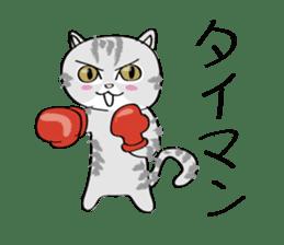 "cat ""tiger"" sticker #1109245"