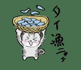 "cat ""tiger"" sticker #1109246"