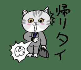 "cat ""tiger"" sticker #1109247"