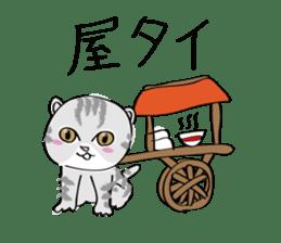 "cat ""tiger"" sticker #1109253"