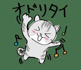 "cat ""tiger"" sticker #1109259"
