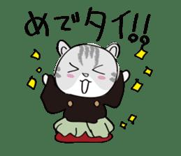 "cat ""tiger"" sticker #1109264"