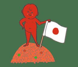 umeboshi Taro sticker #1109319