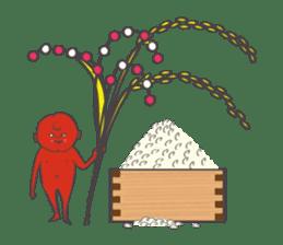 umeboshi Taro sticker #1109333