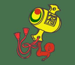 umeboshi Taro sticker #1109344