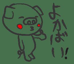 Hakata Son of a pig sticker #1109546