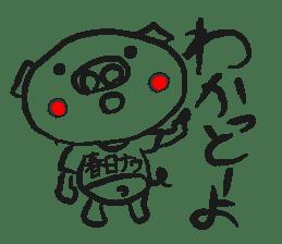 Hakata Son of a pig sticker #1109548