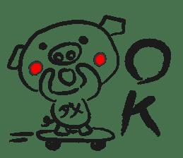 Hakata Son of a pig sticker #1109549